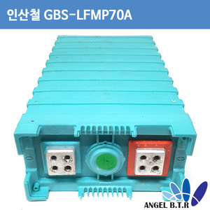 [중고] 인산철배터리  GBS-LFMP70Ah  3.2V70Ah LIFEPO4 Battery for Electric Car Li-Ion Rechargeable